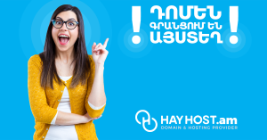 Hayhost domain registration